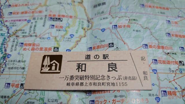 DSC_0001-aa3ba.JPG