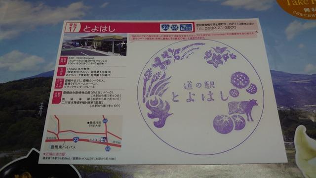 DSC_0044-a8604.JPG