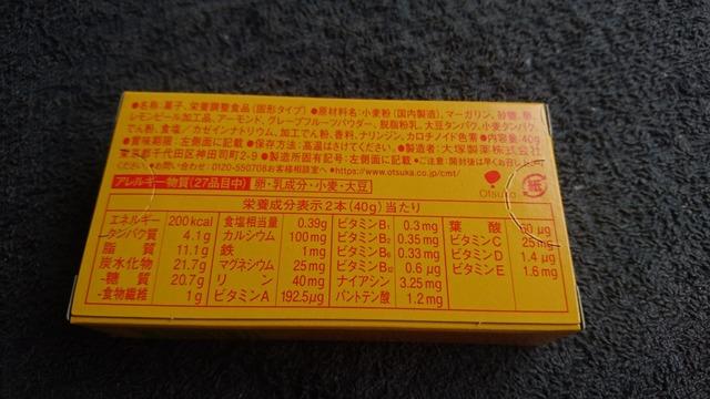DSC_0276-415c1.JPG
