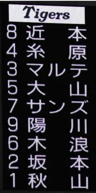 _20201025_153822.JPG