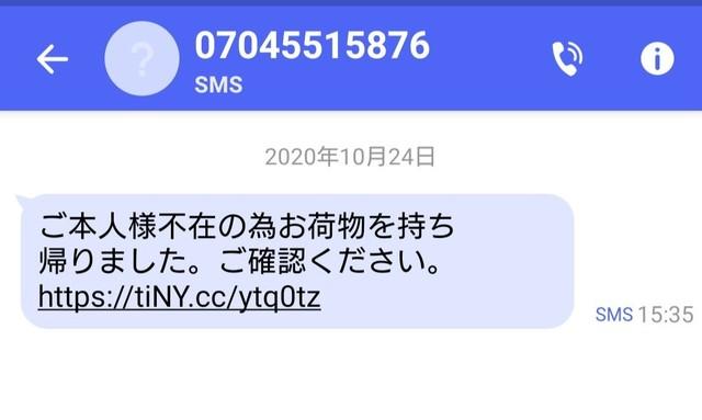 _20210225_224737.JPG